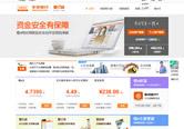 http://www.orangebank.com.cn/www/EIimages/fahuobao/1.jpg