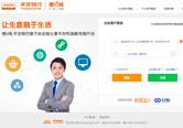 http://www.orangebank.com.cn/www/EIimages/fahuobao/2.jpg
