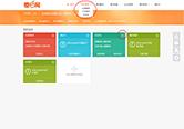 http://www.orangebank.com.cn/www/EIimages/fahuobao/ztx4.jpg